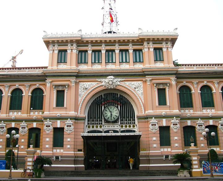 Bưu điện TP. HCM